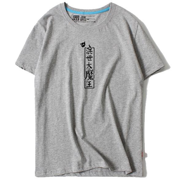 ◆快速出貨◆客製化.最佳情侶裝.純棉MIT.班服【Y0626】短袖-混世大魔王.艾咪E舖