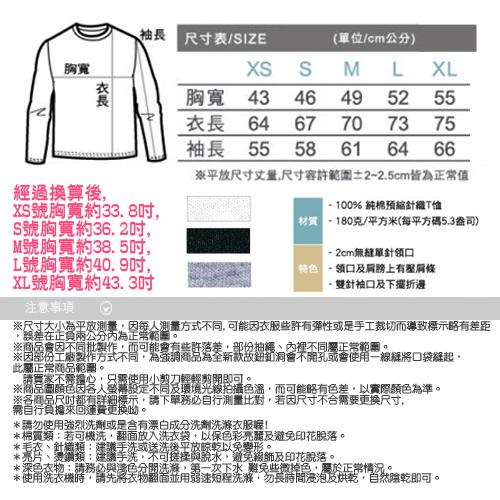 ◆快速出貨◆T恤.情侶裝.班服.MIT台灣製.純棉長T【YL0744】長袖-MAY.艾咪E舖