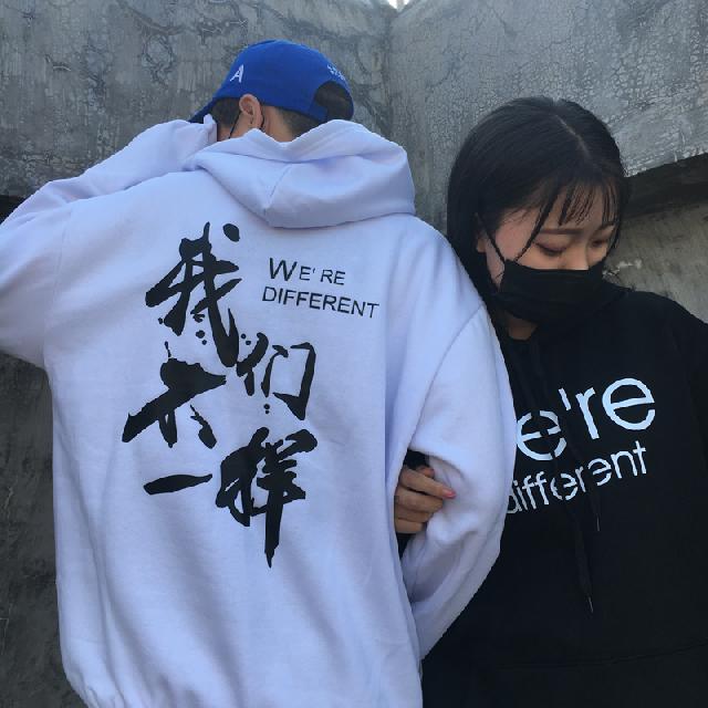 ◆快速出貨◆刷毛T恤 圓領刷毛 連帽T恤 暖暖刷毛 MIT台灣製【YS0751】刷毛T-我們不一樣.艾咪E舖