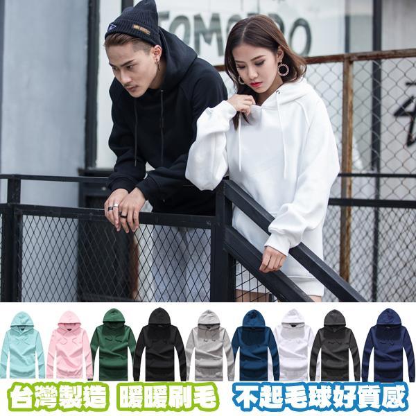 ◆快速出貨◆連帽T恤 暖暖刷毛 MIT台灣製【J6335】刷毛T-美式休閒舒適內刷毛素面厚棉口袋上衣.艾咪E舖