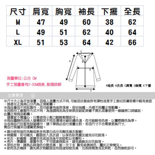 ◆快速出貨◆刷毛T恤 圓領刷毛 連帽T恤 暖暖刷毛 MIT台灣製【YS0774-1】刷毛-可愛Q版害羞雪人.艾咪E舖
