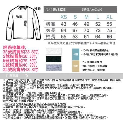 ◆快速出貨◆T恤.情侶裝.班服.MIT台灣製.純棉長T【YL0774】長袖-可愛Q版害羞雪人.艾咪E舖
