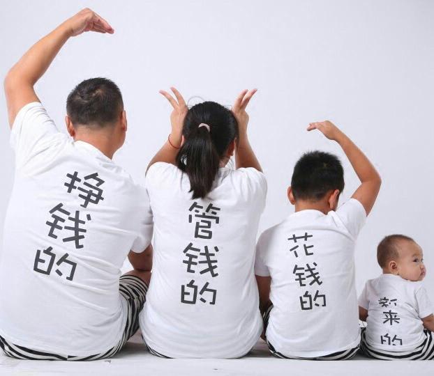 ◆快速出貨◆T恤.情侶裝.班服.MIT台灣製.純棉【Y0782】短袖親子裝-掙錢管錢.艾咪E舖