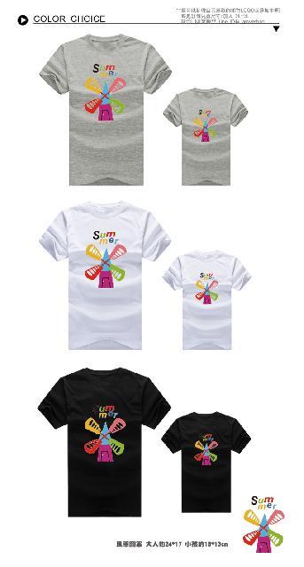 ◆快速出貨◆T恤.情侶裝.班服.MIT台灣製.純棉【YC606】短袖-親子裝-彩色風車.艾咪E舖